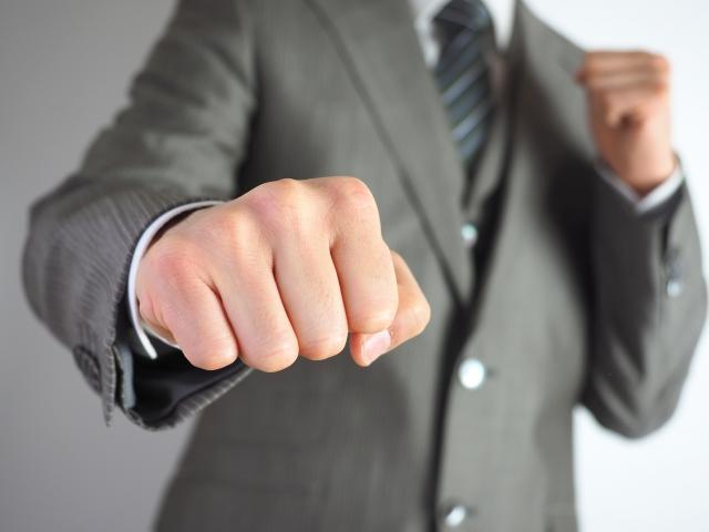 怒りをコントロールする5つの方法
