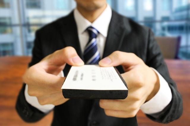 新入社員のビジネスマナー研修4つのポイント